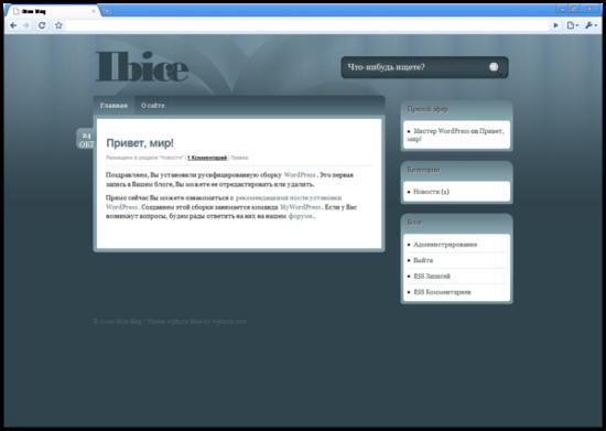 Макет сайта Ibice Blog